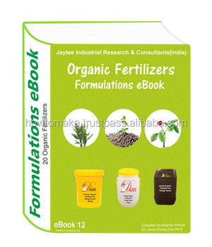 Formulations eBooks on organic fertilizers manufacturing (ebook12)