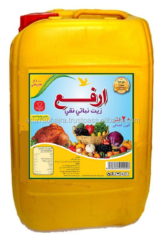 Vegetable Oil, Cooking Oil, Palm Olien, Pure Cooking Oil,