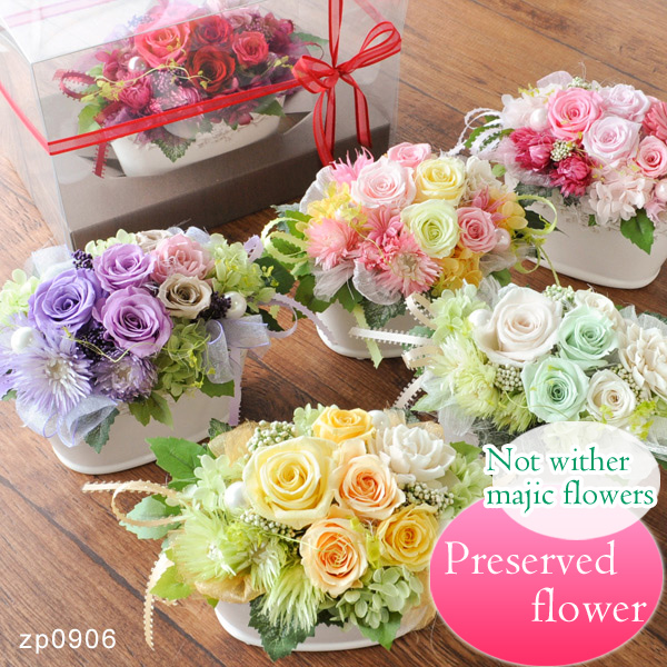 A flower made in Japan, recommended as gorgeous and beautiful gift