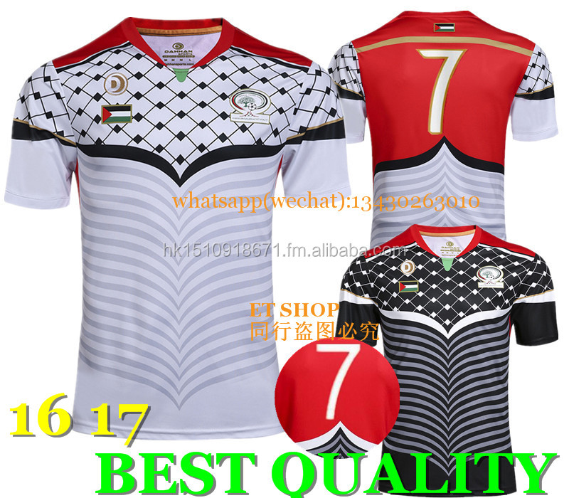 Best Thai quality New 2016 2017 Palestine jerseys