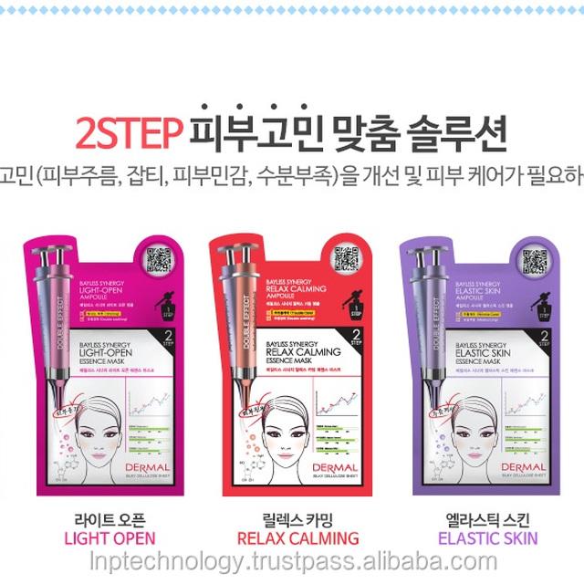2in1(Ample+Mask Pack 2step) DERMAL BAYLISS SYNERGY MASK 5TYPES Dermal Korea Made in Korea