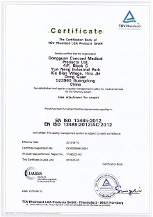 Cert ISO 13485 Concord Medical  01 embossed.jpg