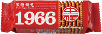 Chung Hsiang 1966 Brown Sugar Egg Glucose Biscuits Cracker