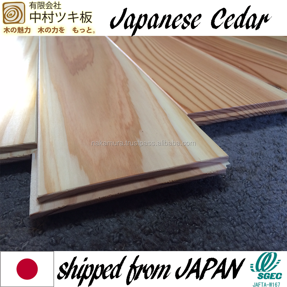 Premium and Beautiful Japanese Cedar solid wood flooring with end matched tongue and groove made in Japan
