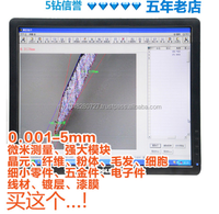 Microscopic measurement software suite professional software + graphics card + micrometer scale correction + + User Manual