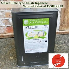 High quality and Durable best house paint colors Slaked lime type finish Japanese Natural Paint ALESSHIKKUI with multiple