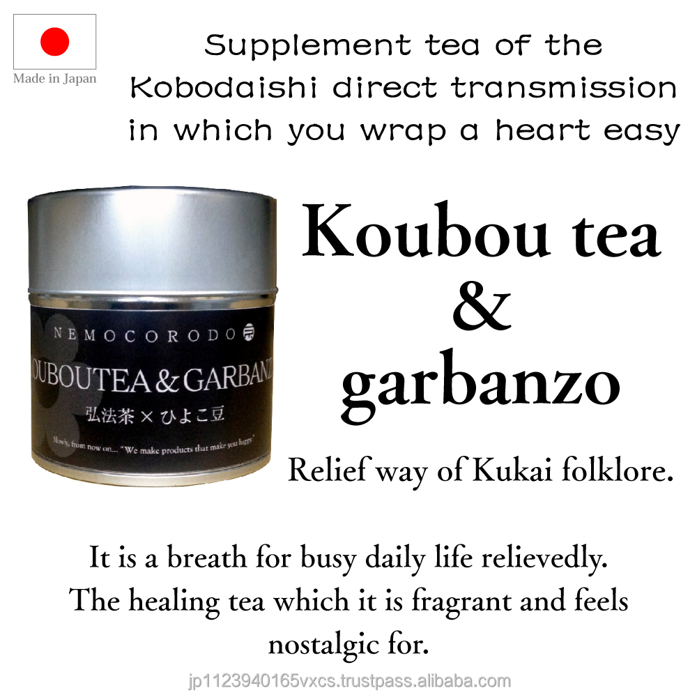 "The material popular by macrobiotics ""Koubou tea & garbanzo"" teabag"