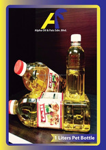 VEGETABLE COOKING OIL (RBD PALM OLEIN)
