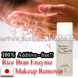free black pore / 100% Additive-free Japanese beauty cosmetics Rice Bran Enzyme Makeup Remover 85g