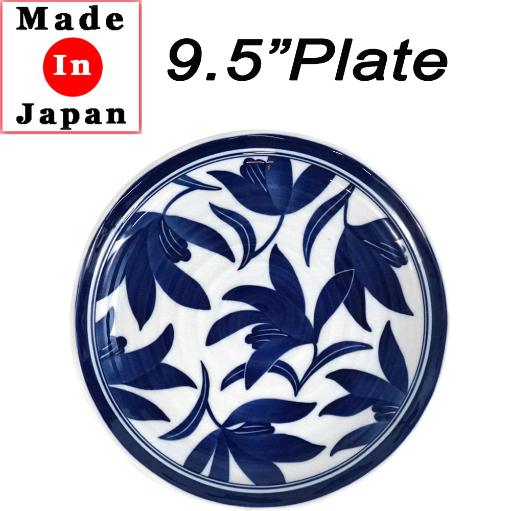 Easy to use and Reliable china dinner set Dish&Plate at reasonable prices , made in japan
