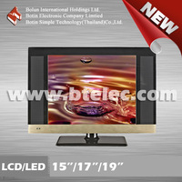 Black wide screen lcd tv 18 inch price
