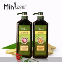 1000ml SPA Basic Green Wheat Germ Body Massage Oil For SPA