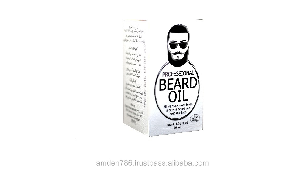 Professional Beard Oil