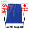 Lightweight and Functional travel luggage bags Events day pack with polyester material