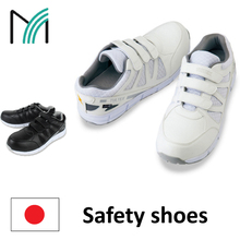 comfortable and high quality shoes cook safety shoes with multiple features