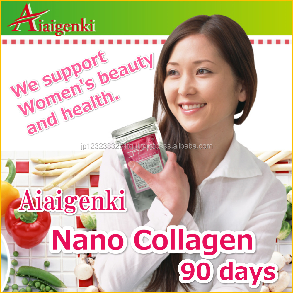 Famous and Hot-selling collagen price low molecular with support women's beauty made in Japan