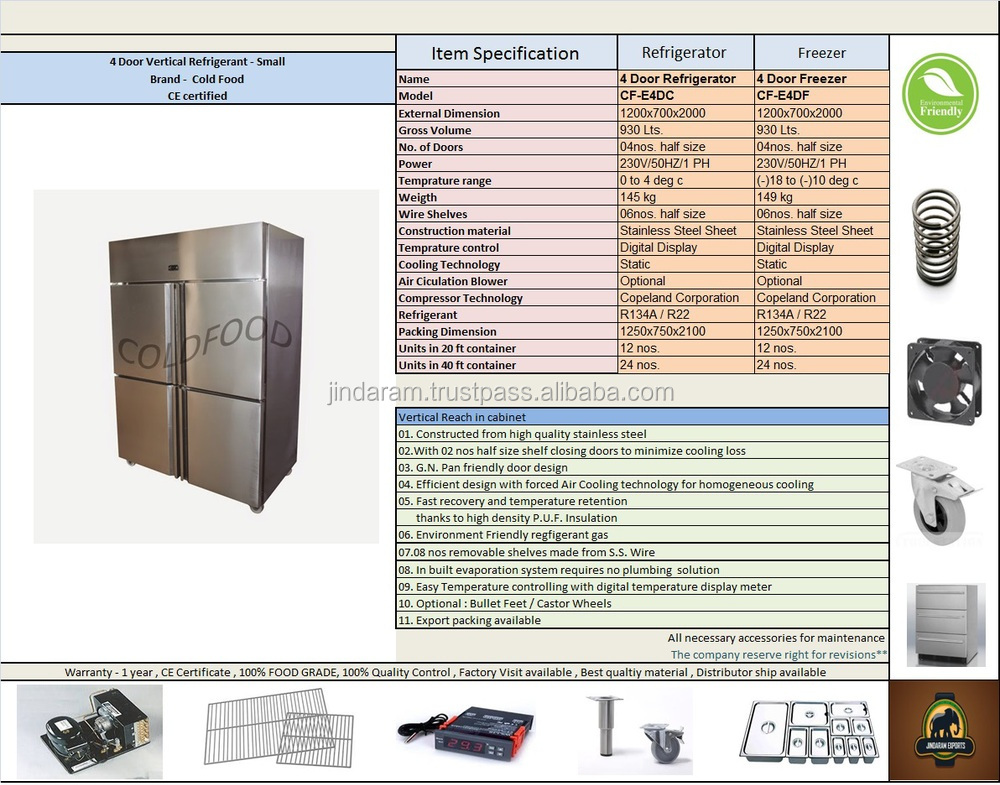 commercial kitchen refrigerator 2 door