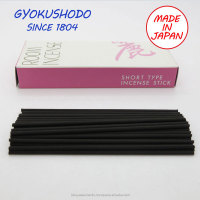 Rei - Rose Incense, Gyokushodo, Room Incense Series, Small Box, Cute incense sticks, japan aroma, japanese incense stick