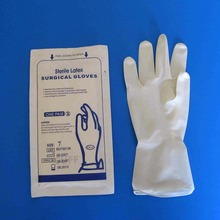Low price disposable latex surgical gloves/Hospital Powdered Sterile Latex Surgical Gloves Medical Exam Professional Gloves
