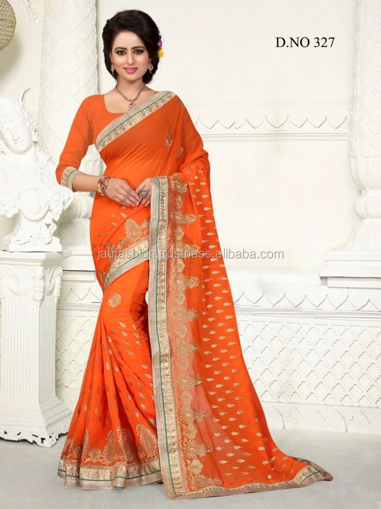Amazing Orange & Netted Pallu For Brown Blouse Beauty Designer Sarees