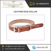 Unmatched Quality Skin-Friendly Leather Dog Collar Available for Bulk Export