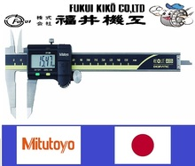 Easy to use and Durable vernier caliper for industrial use ,It is a product of Mitutoyo
