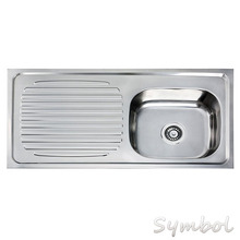 Typical Stainless Steel Kitchen Sink Overflow