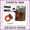 Height adjustable and Stylish car decoration accessories ( hook ) created by Japan