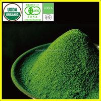 100% japanese ceremonial certified organic MATCHA green tea
