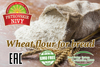 Wheat flour Russian origin