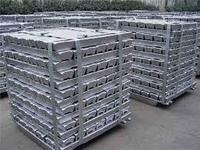 Aluminium Ingot For Sale/Aluminium Pole