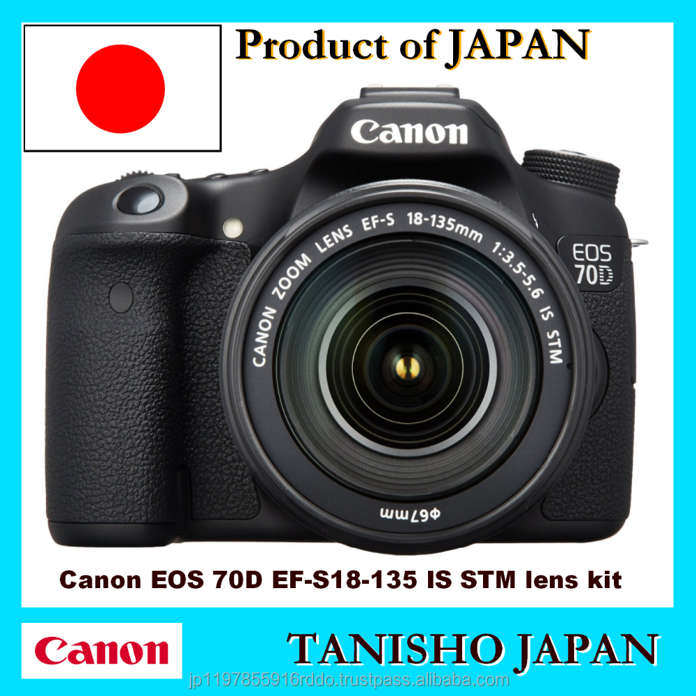 EOS 70D 20.2 MP Digital SLR Canon Camera price Japan from No. 1 global share brand