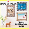 Easy to use and Stylish decor photo frame seal 6 patterns set for 127x89mm photos made in Japan