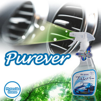Odor removal/room air freshener/odor eliminator