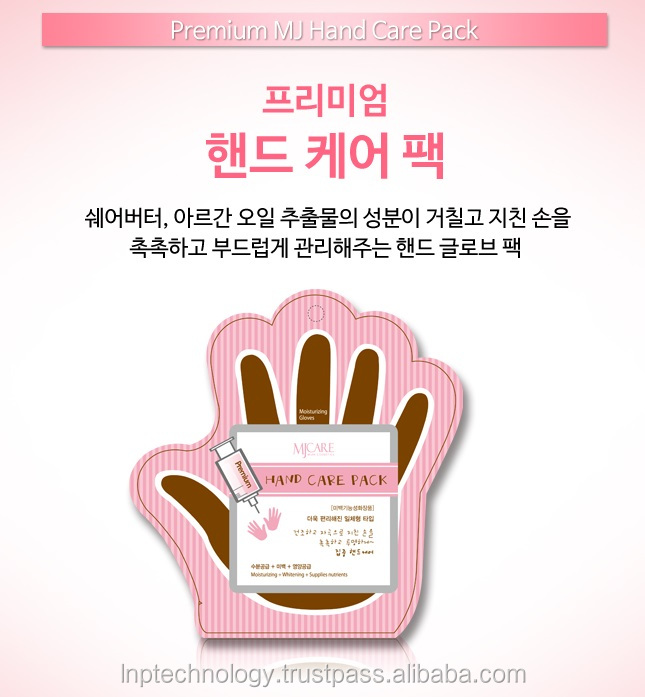 MJ Care Korea Premium Hand care pack, Made in Korea, OEM possible