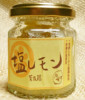 Preserved lemon pickle premium Japanese jam high quality high grade japanese food dainty