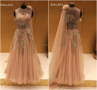 SHOP LONG PARTY WEAR GOWN ONLINE