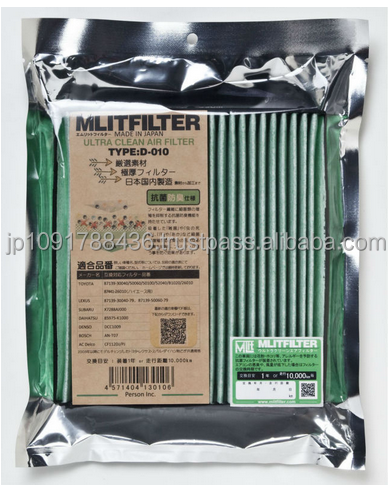 Anti dust and anti pollen cabin filter for car air conditioner filter made in Japan