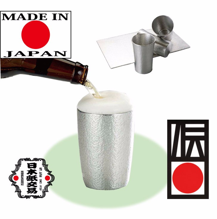Hand made and Noble glossy cup Tin Tumbler with good thermal conductivity made in Japan