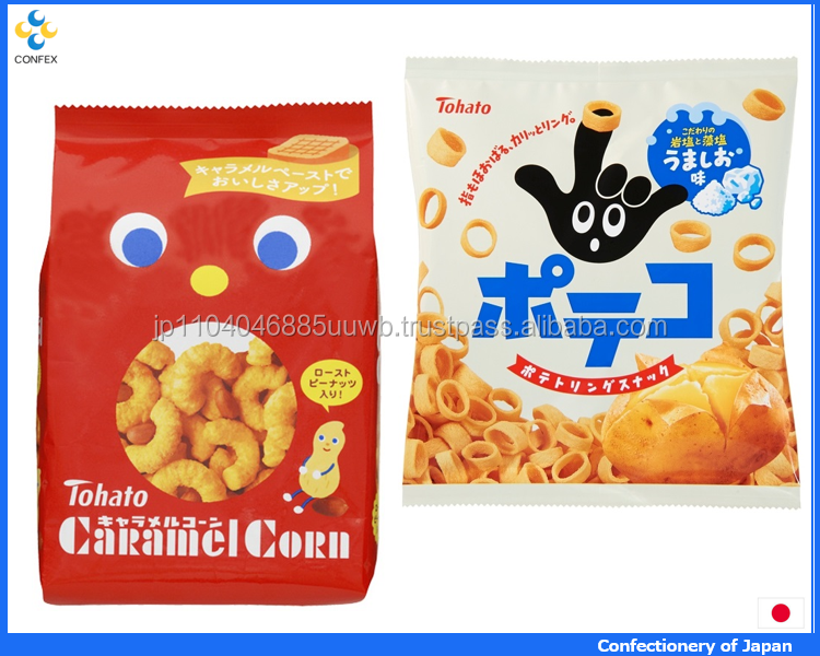 Reliable and Hot-selling seafood dry confectionery for light snacks