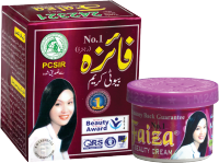 faiza no1 beauty cream