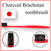 Free sample /red NEW Japan toothbrushes oral Health & Beauty Care Charcoal Toothbrush