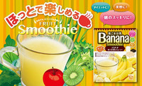 UNIMAT Black Sesame Soybean Banana Smoothie Drink Made in Japan