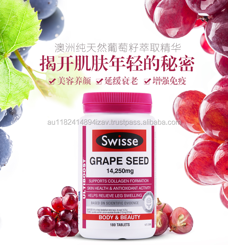 Wholesale Premium Swisse Ultiboost Grape Seed 14,250mg 180 Tablets Women Supplements