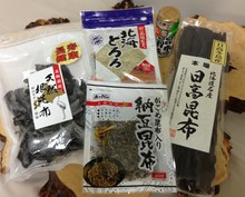 "For making ""dashi"" , seaweed food with health effects , kombu , kelps , made in Japan"