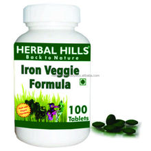 Immunity Booster Herbal Tablets