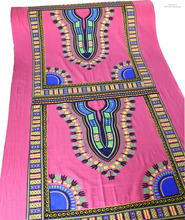 "Dashiki African Pattern Print Medium Thick Cotton Fabric DIY Projects 70"" x 40"""