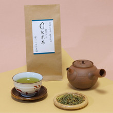 Easy to use and Fashionable Macrobiotic Anne purogene with multiple functions made in Japan