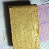 RUF Wood Briquette Factory Price In