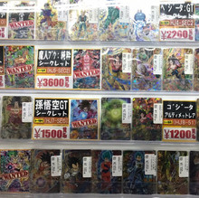 Wide variety of mint condition wholesale YuGiOh cards in English edition